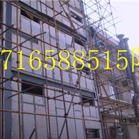 供应轻质复合墙板 轻质隔墙板 防火墙板