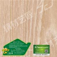 实木生态板 精材艺匠杉木生态板
