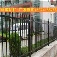 专业生产销售锌钢护栏锌钢组装式阳台护栏