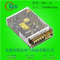 供应60W5V开关电源,LED电源S-60-5