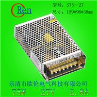 供应s-75w开关电源,LED电源,各种工业电源