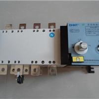 供应高仿NH40-250/4P 高仿正泰隔离型双电源