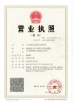 广州标固五金机电有限公司