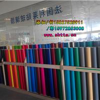 供应3M/艾利金色透光膜,3M成品穿孔膜销售