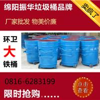 广汉卖铁皮垃圾桶的厂家