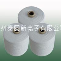 供应电线电缆填充棉纱,单股棉纱,多股,7s