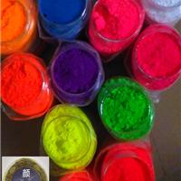 供应塑料涂料荧光粉 发光粉