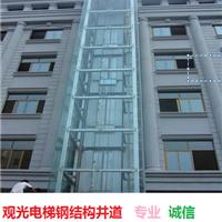 深圳旧楼加装电梯罗湖旧楼加装电梯价格