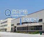 天津市宝坻区翠新轻型建材厂