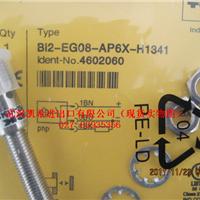 �¹�ͼ���TURCK�ֻ�Bi2-EG08-AP6X-H1341