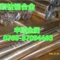 供应日本进口钨铜棒