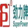 广州市世纪劲力电器有限公司