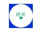 惠州同兴照明有限公司