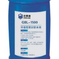 GBL-1500 �������ܷ��ˮ��