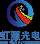 湖南虹源光电科技有限公司