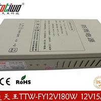 12V15A防雨开关电源,12V180W变压器电源
