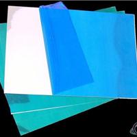 供应各系优质铝板铝卷