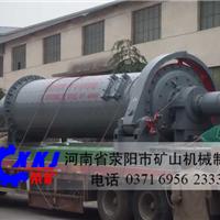 供应2.4X13水泥球磨机(经久耐用)