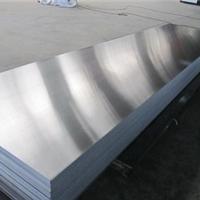 供应1060H24铝板