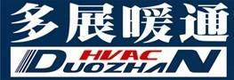 连云港多展暖通工程有限公司