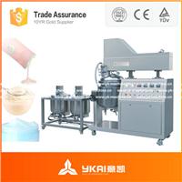 乳液膏霜洗面奶生产设备乳化机