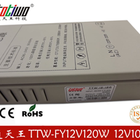 12V10A防雨开关电源,12V120W变压器电源