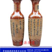 供应陶瓷大花瓶批发 定做大花瓶 加祝贺词字