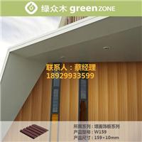 供应节能环保户内/外防滑耐磨小长城板