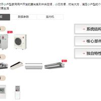 日本本国产三菱电机中央空调,原产地有保证