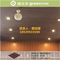 供应广东防水小长城板