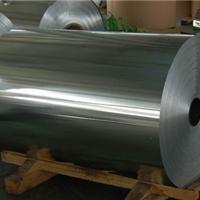 供应铝板铝带铝卷