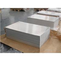 供应铝板5052H32