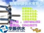 供应广东省清远变频恒压供水设备p1