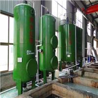 电镀磷化涂装金属表面处理废水处理设备