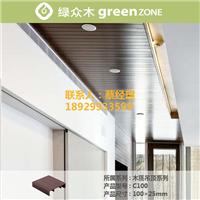 供应广东生态木吊顶