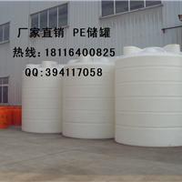 供应黄山5吨塑料水箱  黄山5立方PE储罐