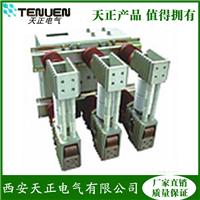 供应陕西西安ZN23-40.4高压真空断路器厂家