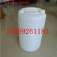 供应洗涤剂专用60升双口塑料桶、60KG塑料罐