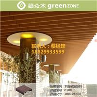 供应户内/外生态木吊顶