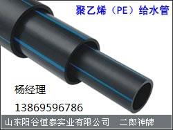 供应HDPE给水管材管件