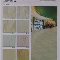 福建塑胶地板PVC地板LG蝶彩石