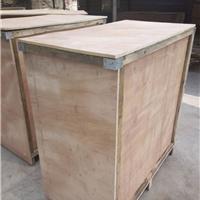 供应石家庄木箱