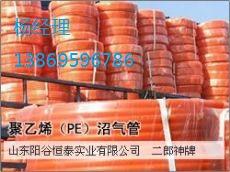 供应PE沼气管