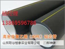 供应HDPE硅芯管