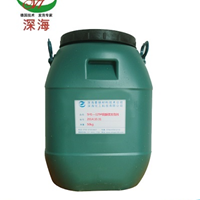 深海 硫氧镁水泥两用发泡剂  品质保障