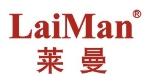 雷曼能源科技(青岛)有限公司