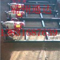 自来水管道水钻顶管机 小型水钻钻孔机/厂家