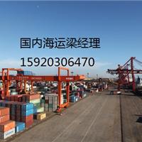 广州旭程海运公司