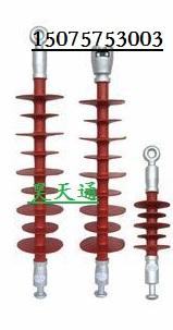 供应FXBW4-1070复合悬式棒形绝缘子
