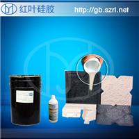 供应欧式石膏线模具硅胶